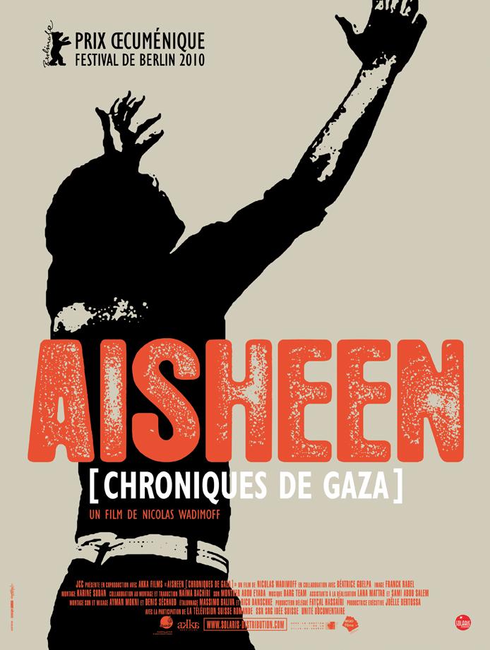 AISHEEN